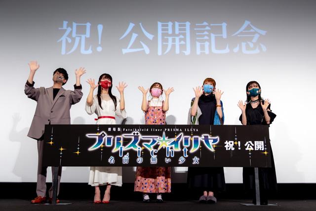 Fate/kaleid liner プリズマ☆イリヤ Licht 名前の無い少女