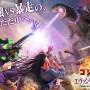 『ゴジラ対エヴァンゲリオン』が初映像化!4Dアトラクションで登場!