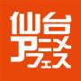 仙台アニメフェスに、アグル、城戸真司、ジャグラーが参戦!
